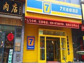 7Days Inn Xi'an Minleyuan Wanda Wulukou Metro Station