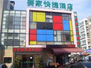 Saijia Express Hotel