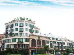 Guanglian Business Haoxing Branch