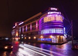 Отель Кентавр