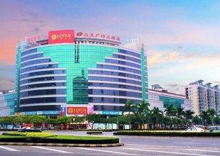 Shuanglong Plaza Hotel