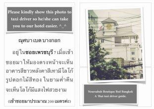 Noursabah Bed Bangkok