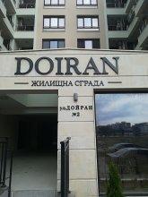 Apartments Angelov