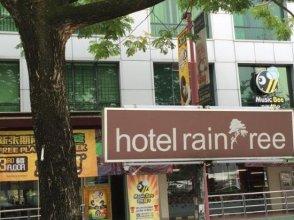 Raintree Hotel