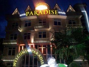 Paradise(на Ленина)