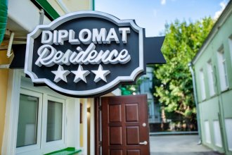 Отель Diplomat Residence
