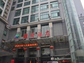 西安璟泽酒店