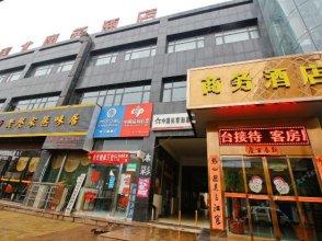 Qinbei Business Hotel
