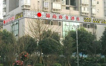 Jinshang Business Hotel