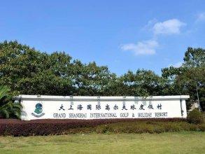 Kunshan Grand Shanghai International Golf Holiday Resort