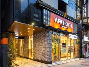 Apa Hotel Kanda Jimbocho Ekihigashi
