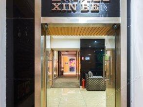Xinben Chain Hotel Chongqing Peiling