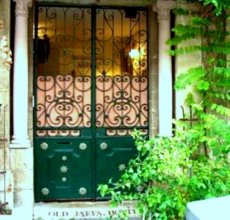 Old Jaffa Hostel