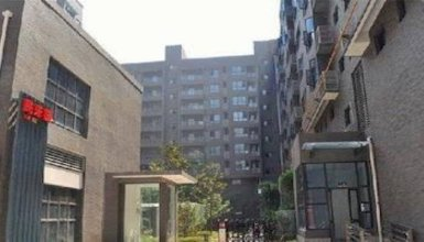 Xi'an Wanda Shute Apartment Hotel
