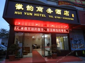 Huiyun Business Hotel