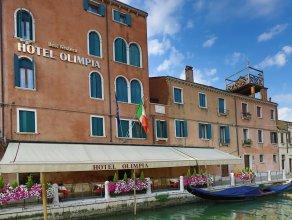 Hotel Olimpia Venice, BW signature collection