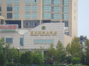Zhongshan International Hotel Xinyu