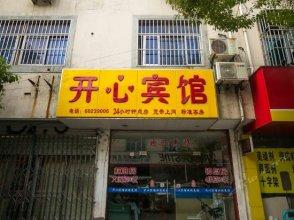 Suzhou Happy Hostel