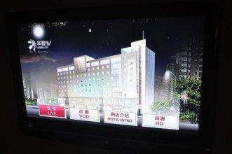 Xiang Yuan Hotel Zhejiang