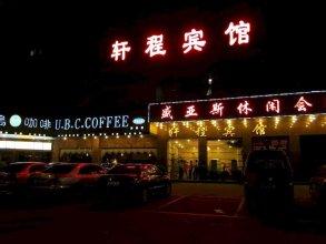 Xuancheng Hotel