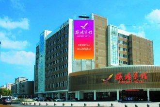 Shenyang Airport Hotel