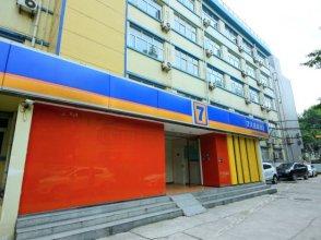 7Days Inn Xi'an Jiaoda Medical College Weiyi Street Subway Station
