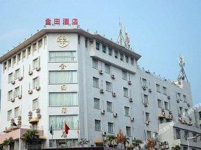 Xinjintian Hotel