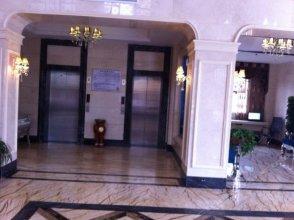 Zhongzhou Haojing Hotel