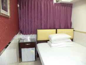 Kam Fung Guest House