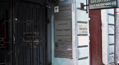 Мини-отель Акварели на Невском