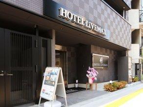 HOTEL LiVEMAX AKIHABARAKITA