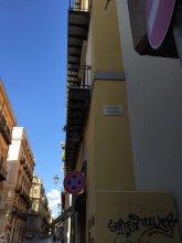 B&B Teatro Del Sole