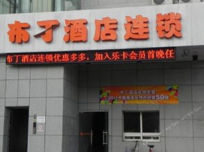 Pod Inn Xi'an Qujiang Convention Centre Shiyou University