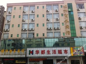 Shunxing Commercial Affairs Hotel