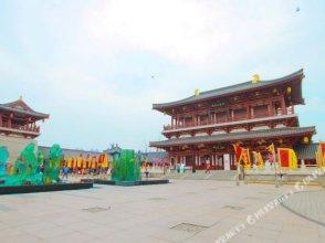 Xi'an Lv Tu Hostel