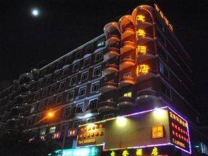 Shenzhen Baodeng Hotel