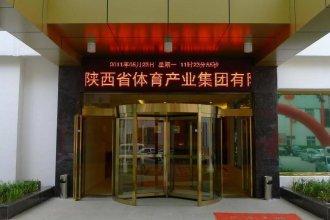 Shaanxi Sports Hotel Xi'an