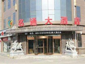 Xi'an Mingtong Hotel