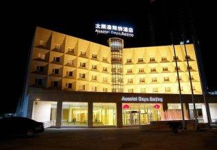 Ausotel Dayu Beijing Hotel