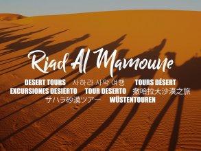 Riad Al Mamoune