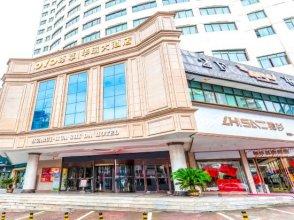 Huarui Sheng'oudun Hotel