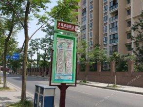 Sweet Inn Chengdu