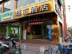 Taqian Hotel