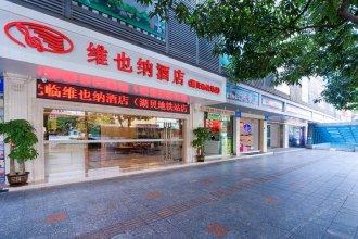Vienna Hotel Shenzhen Hubei Station