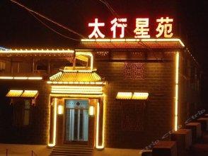 Wanxianshan Taihang Inn