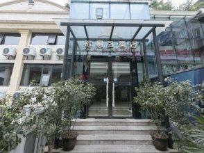 Palm Island Hotel (Chongqing Hechuan Pedestrian Street)