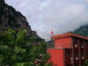 Shidu Rain Had Inn Hostel