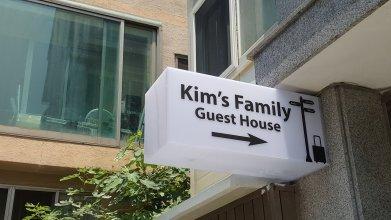 Гостевой Дом Kim's Family