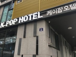 K-pop Residence Seoul Tower