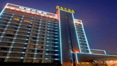 Chengdu Railway Hotel